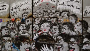 The street artists El Zeft and Mira Shihadeh created a mural about the rampant sexual assault in Egypt called Circle of Hell