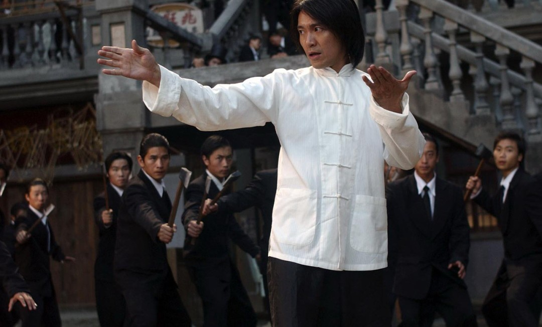 Movies_Movies_K_Kung_fu_hustle_010138_